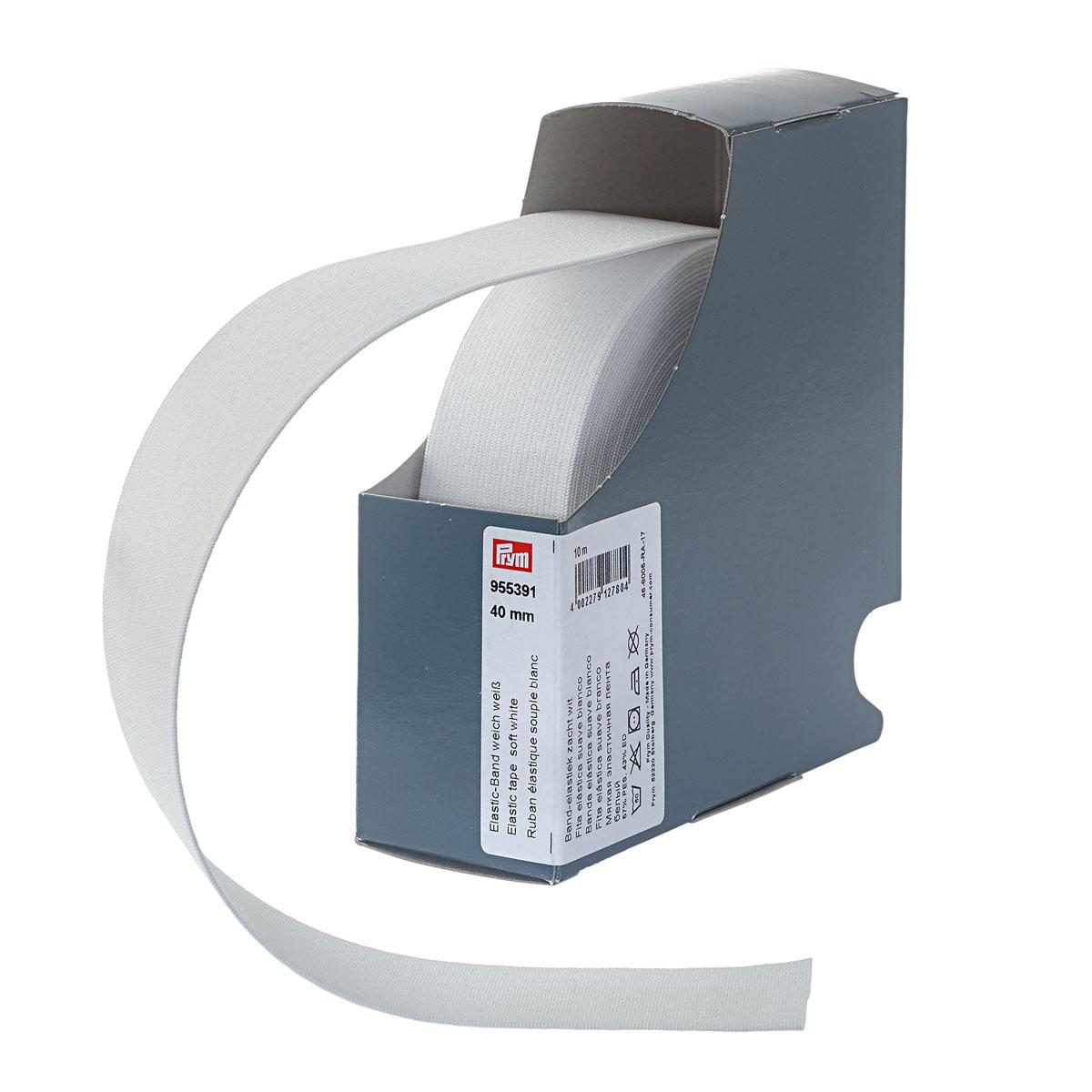 955391 Мягкая эластичная лента 40 мм белый цв. Prym