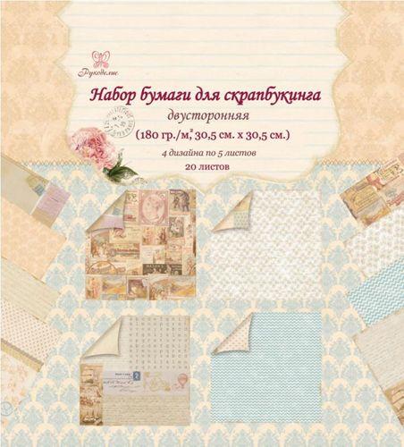 PAD1214 Набор бумаги для скрапбукинга 'Розы', 30,5*30,5 см, 160 г/м, упак./20 листов