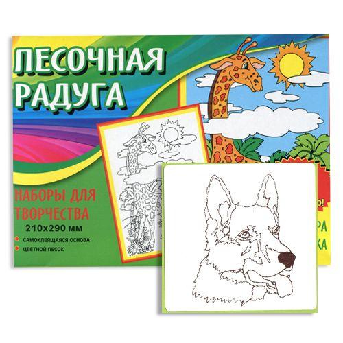 П0000047 Набор д/детского творчества «Собаки 5» А4