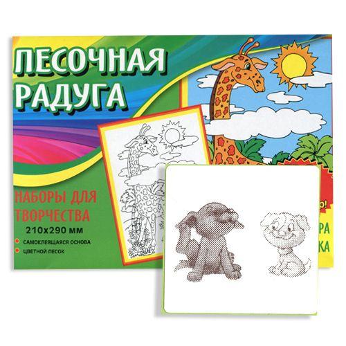П0000055 Набор д/детского творчества «Собачки» А4