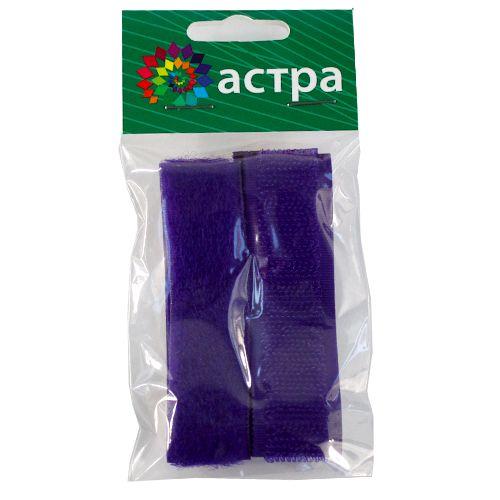 Лента контактная, 20 мм*25 см, 'Астра'