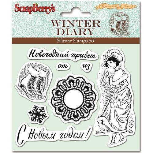 Набор штампов Зимний дневник-3 SCB220602410