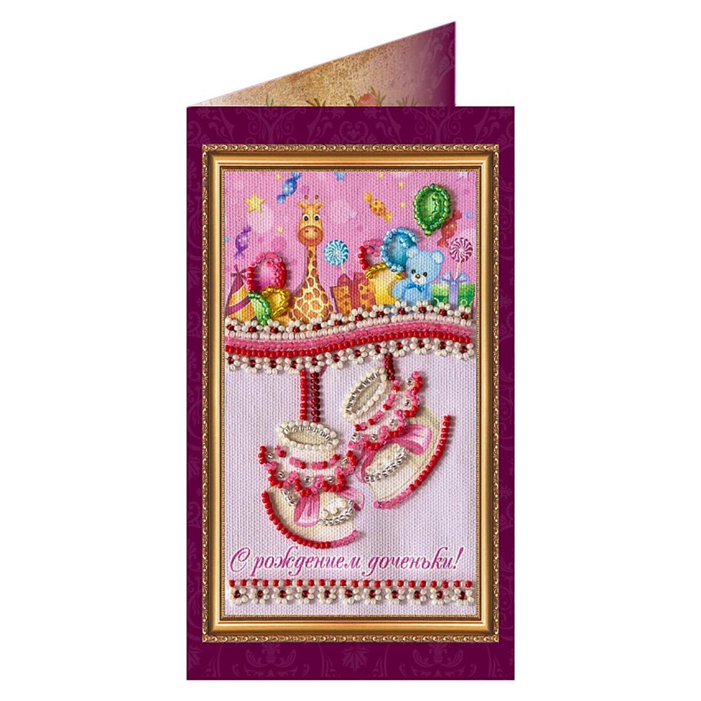 АО-029 Набор-открытка для вышивания 'С рождением доченьки-1'