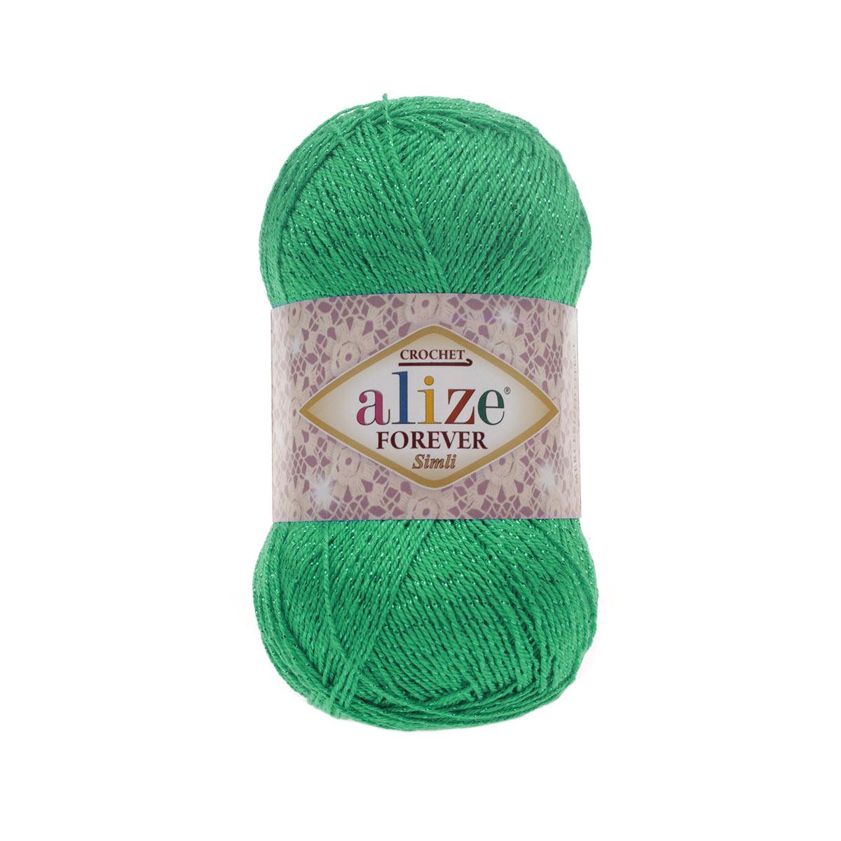Пряжа ALIZE 'Forever crochet simli' 50гр. 280м. (96%микрофибра акрил,4%металик)ТУ