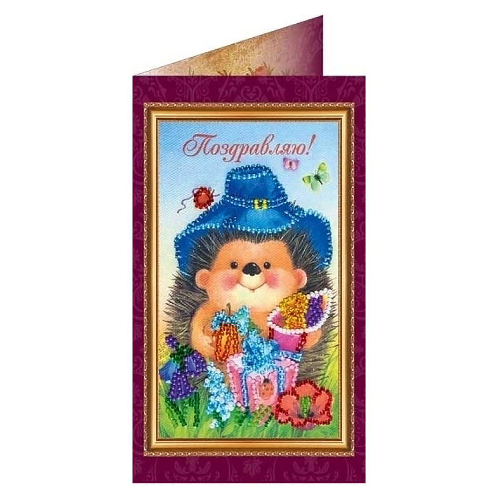 АО-047 Набор-открытка для вышивания 'Абрис Арт' 'Поздравляю-8', 8*14 см
