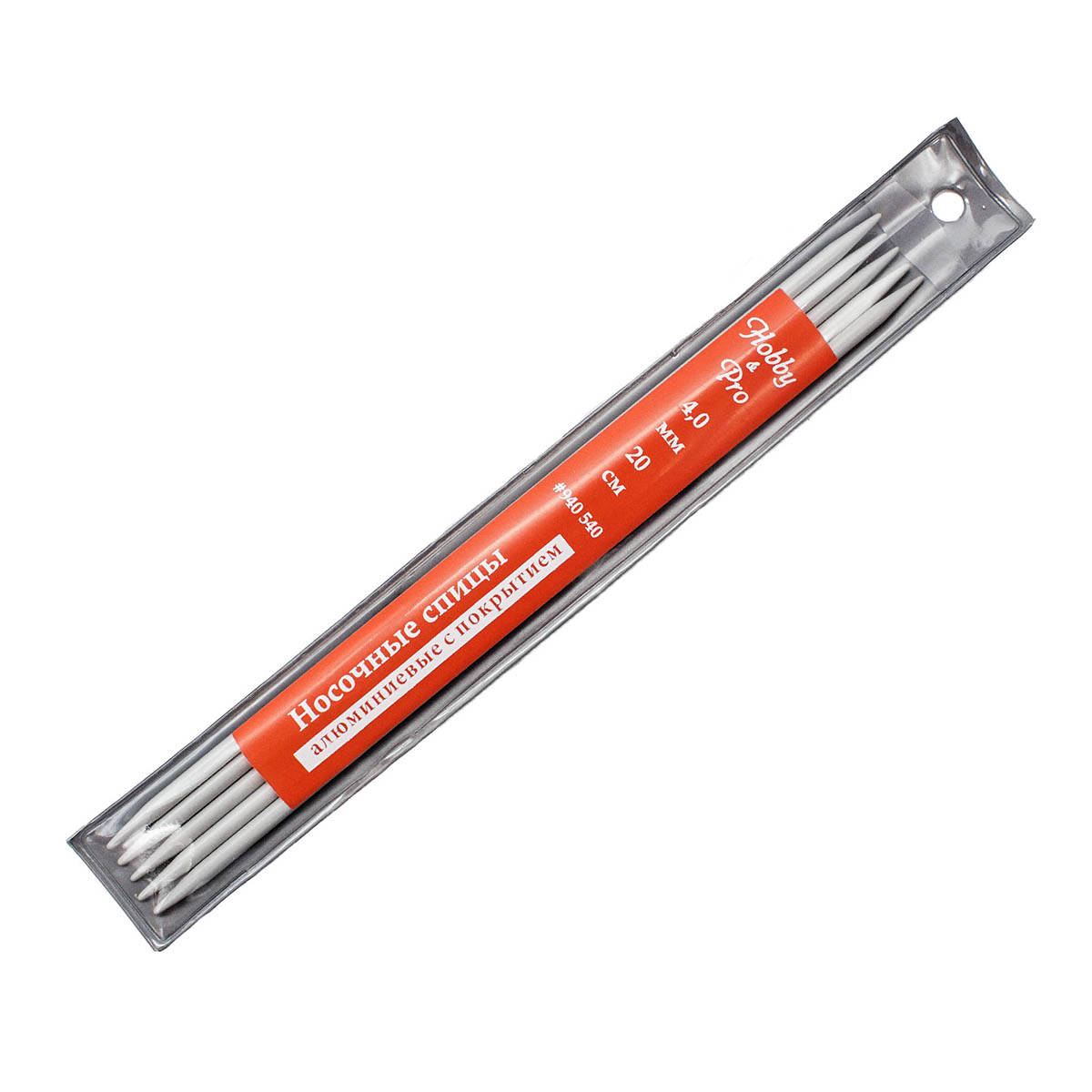 Спицы носочные алюминиевые с покрытием 940540/940504, 20 см, 4,0 мм, Hobby&Pro