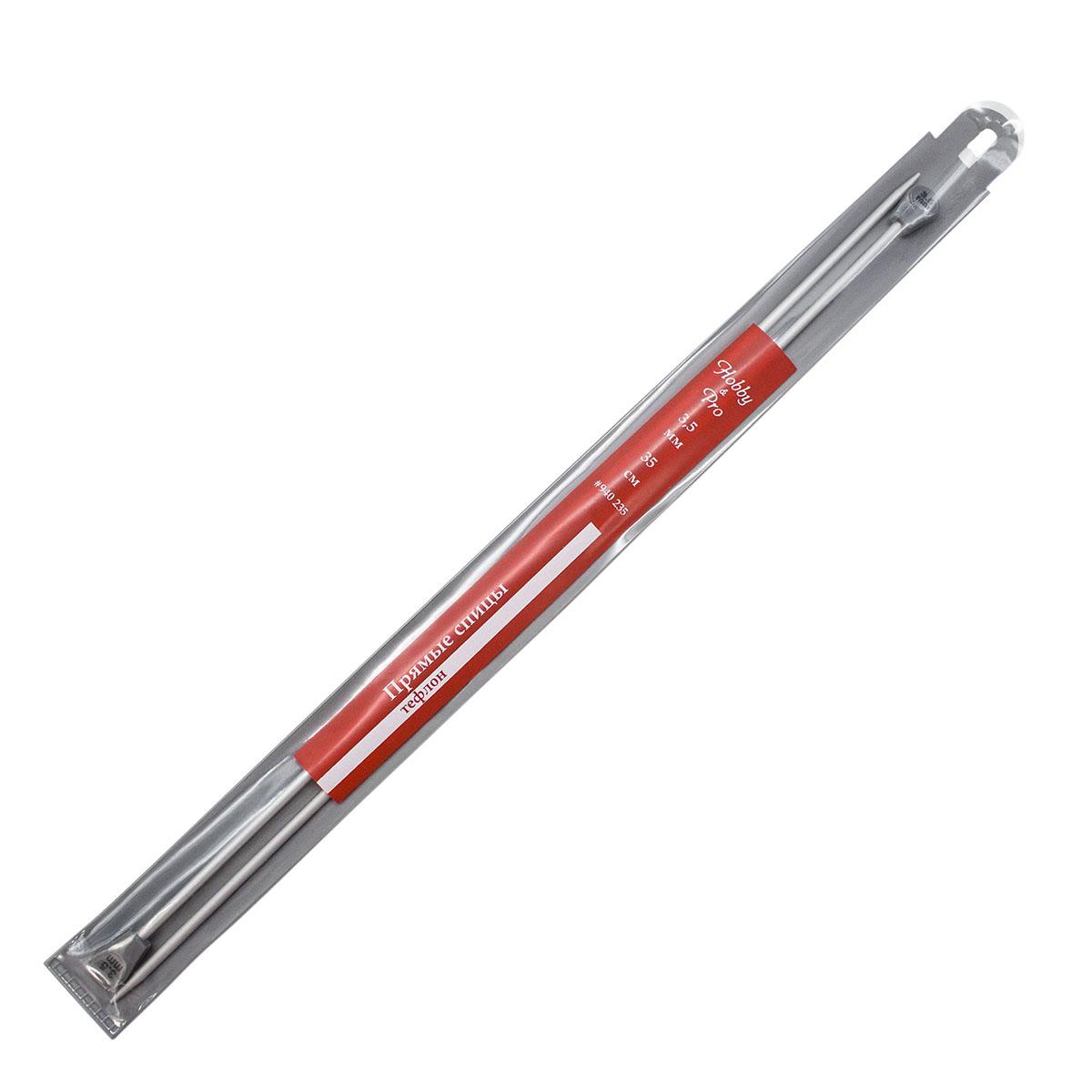Спицы прямые алюминиевые с покрытием 940235, 35 см, 3,5 мм, Hobby&Pro
