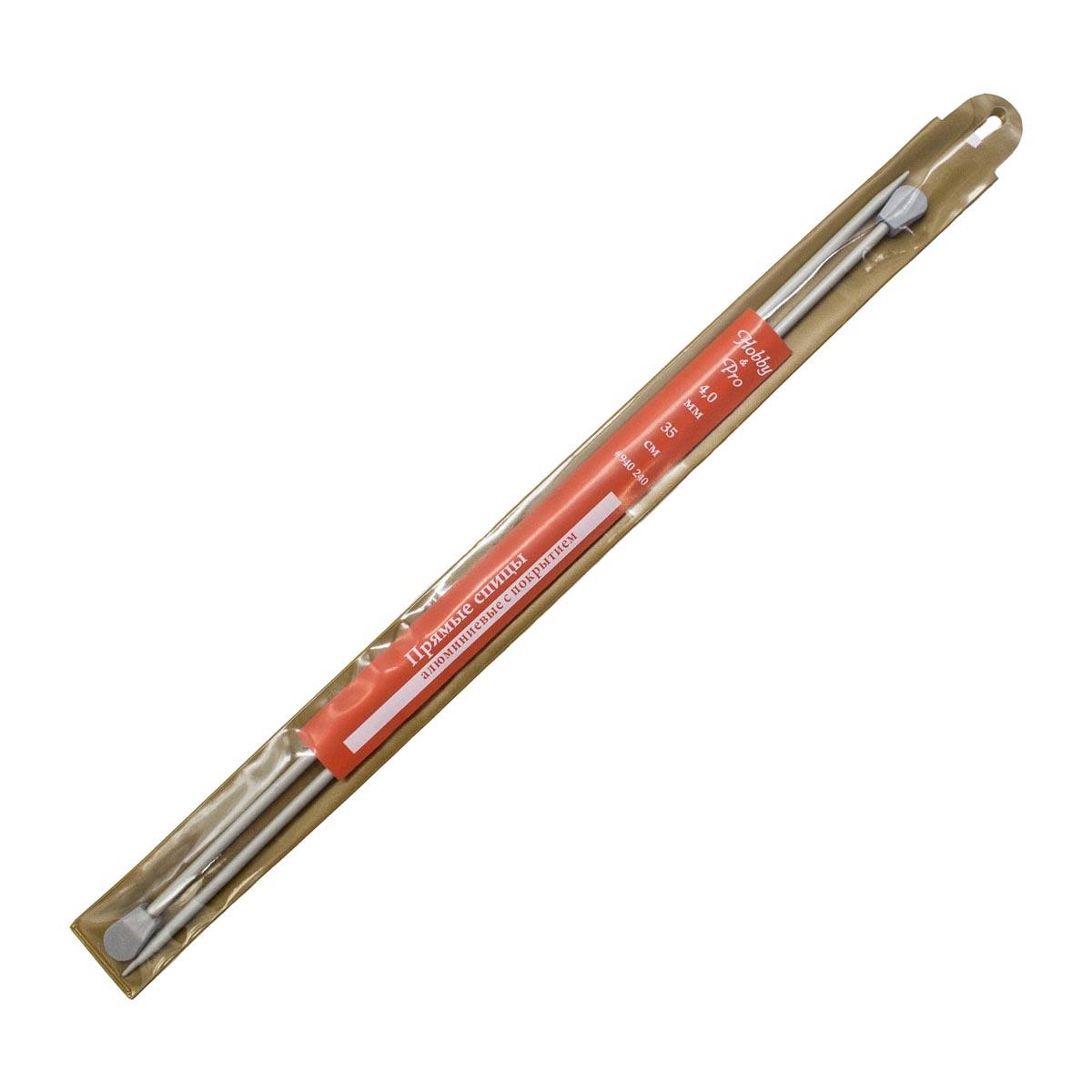 940240 Спицы прямые алюминиевые с покрытием 35см, 4,0мм Hobby&Pro