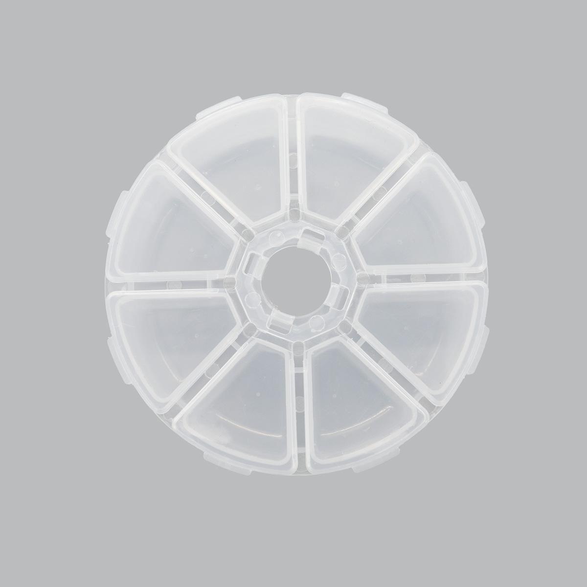 Контейнер для бисера 930501, 8 секций d=10 см, Hobby&Pro