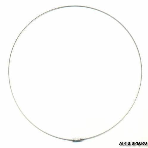 Проволока-заготовка для ожерелья, 1 м*50 см, 'Астра'