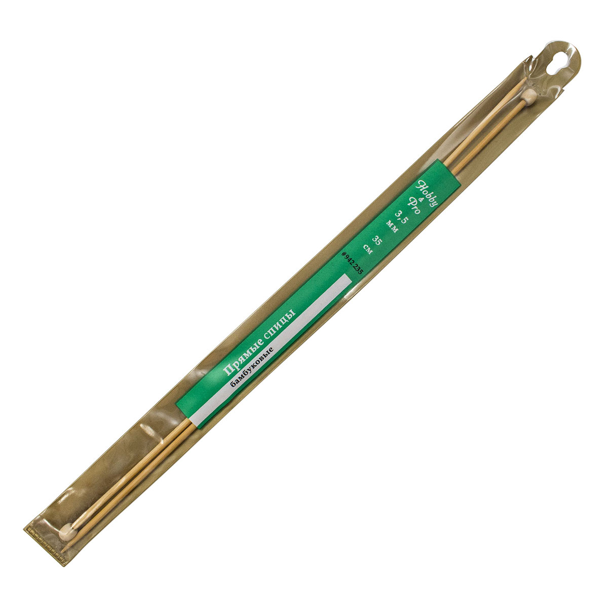 942235 Спицы прямые бамбук 35см, 3,5мм Hobby&Pro
