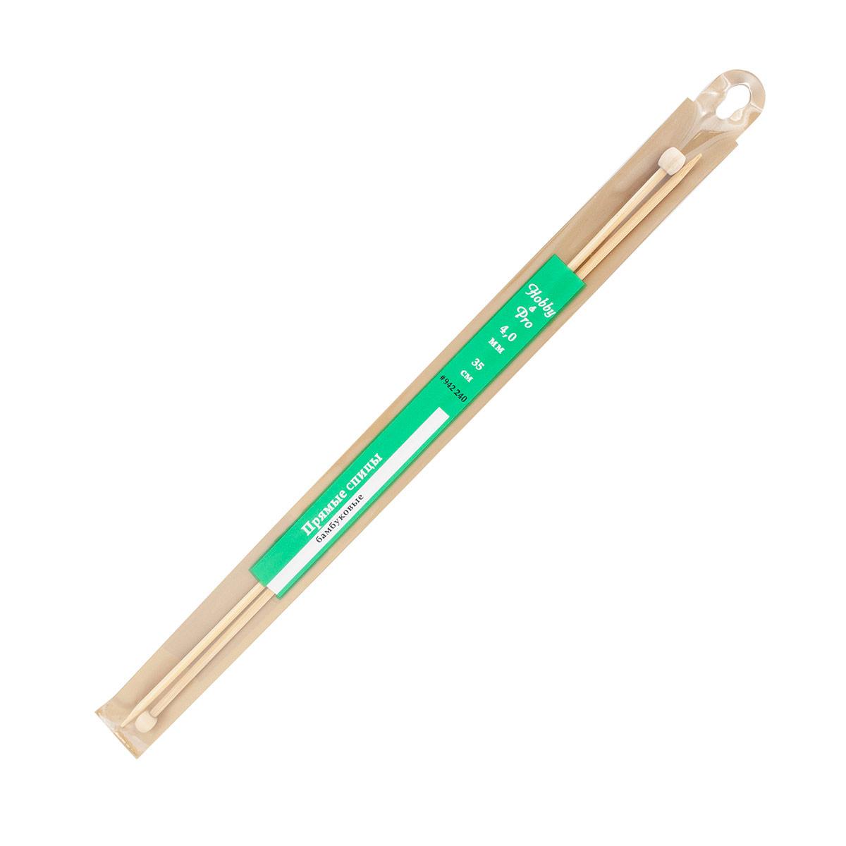 Спицы прямые бамбук 942240, 35 см, 4,0 мм, Hobby&Pro