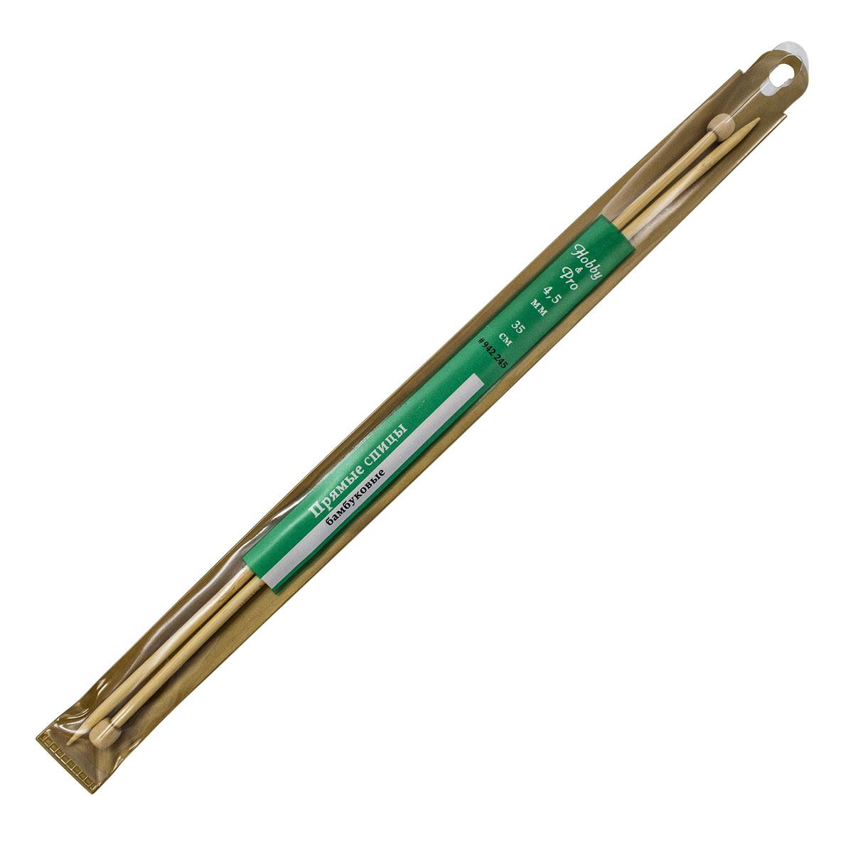 Спицы прямые бамбук 942245, 35 см, 4,5 мм, Hobby&Pro