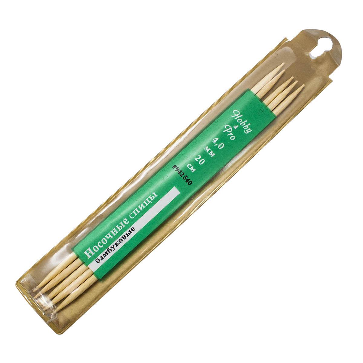 Спицы носочные бамбук 942540, 20 см, 4,0 мм, Hobby&Pro