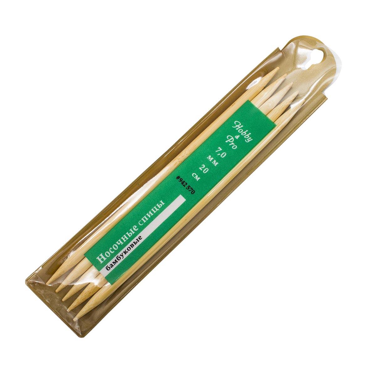 942570 Спицы носочные бамбук 20см, 7,0мм Hobby&Pro