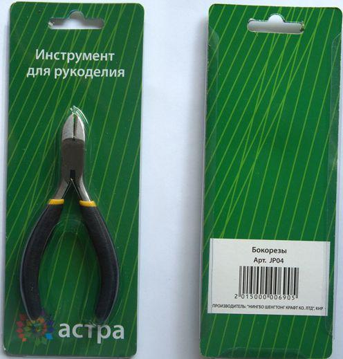 JP04 Бокорезы, 11 см, 'Астра'