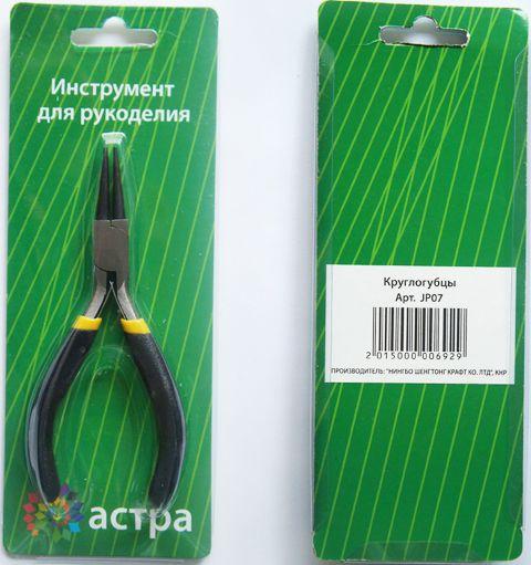 JP07 Круглогубцы, 12,5 см, 'Астра'