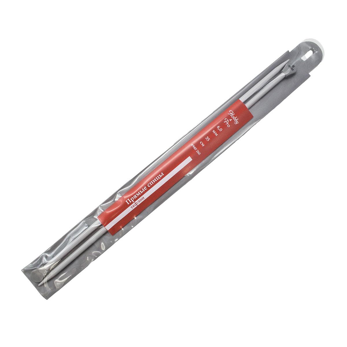 940260 Спицы прямые алюминиевые с покрытием 35см, 6,0мм Hobby&Pro