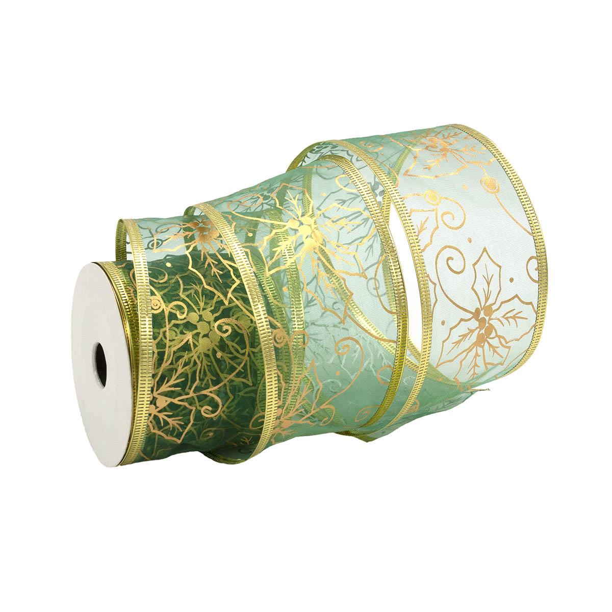 98-0078 Лента упаковочная (органза) 63 мм*10 м (зеленый) фото