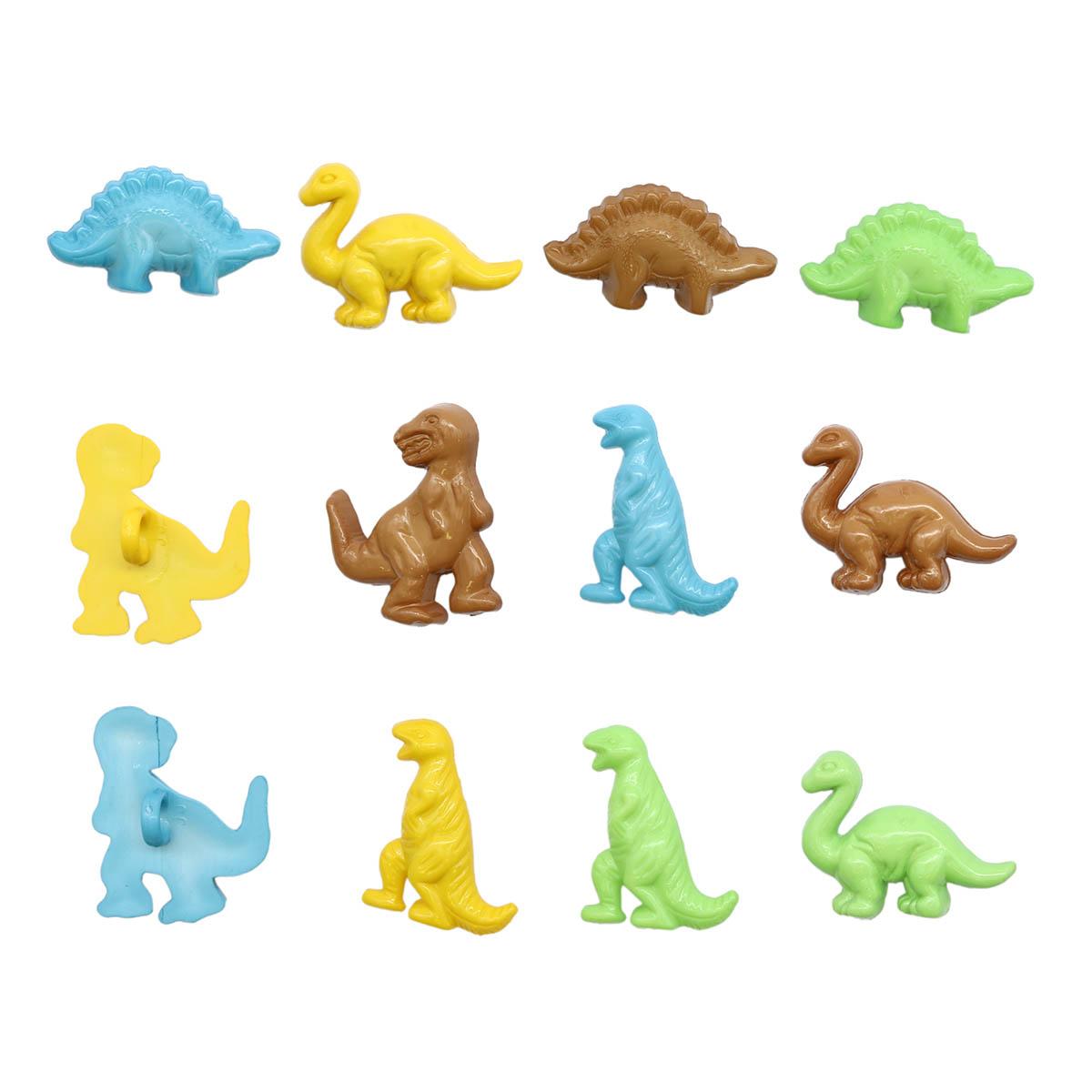 4779, Пуговицы-фигурки. Динозавры Dress It Up