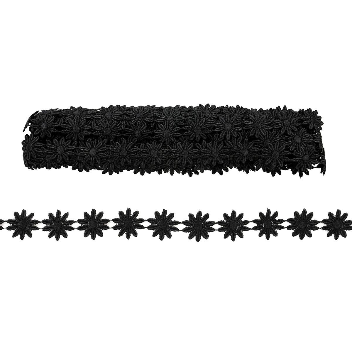 3523 Кружево вязаное, 2,5 см*9 м, 'Астра'