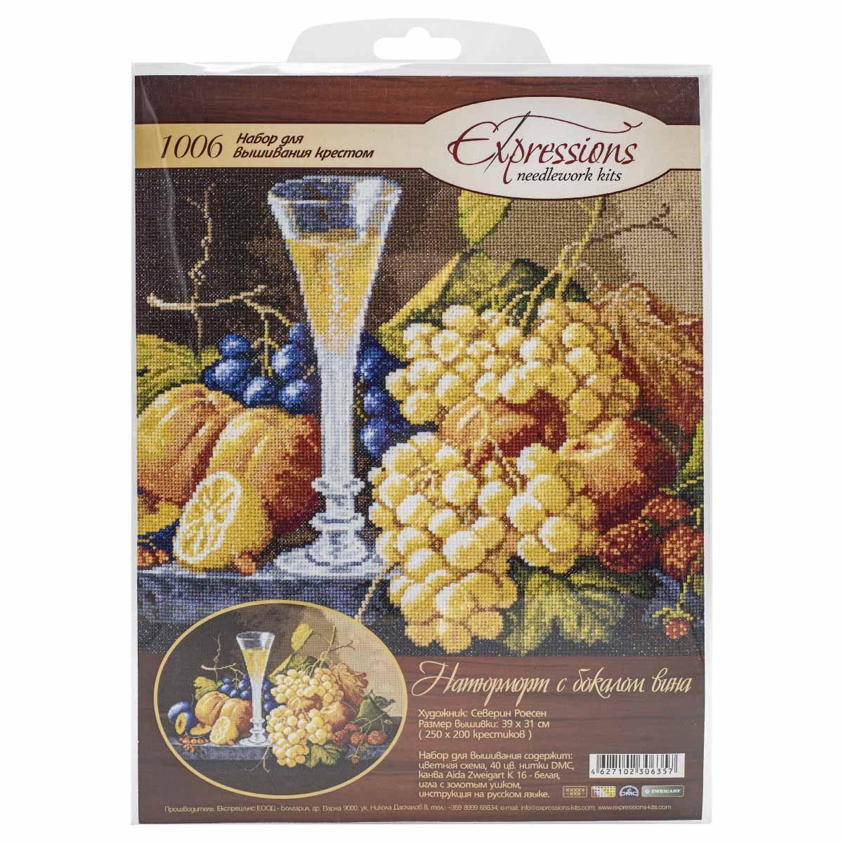 X-1006 Набор для вышивания Expressions 'Натюрморт с бокалом вина', 39 х 31 см