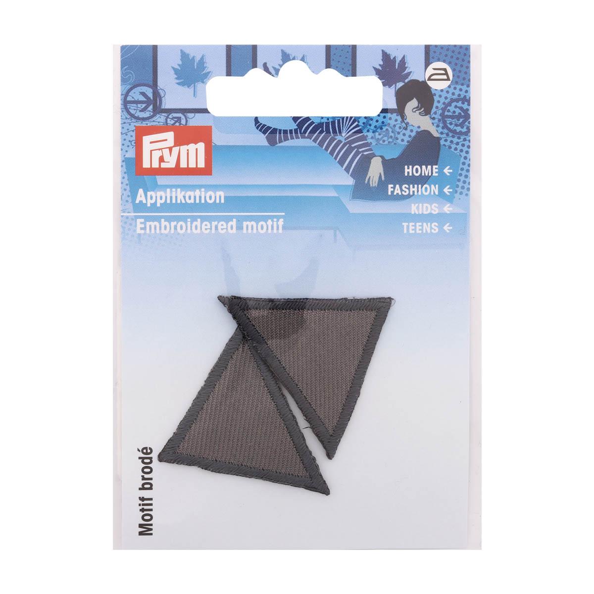 925276 Термоаппликация Треугольник, серый цв. Prym