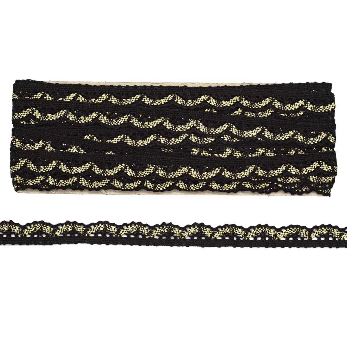 13011 Кружево вязаное, 1,5 см*9 м