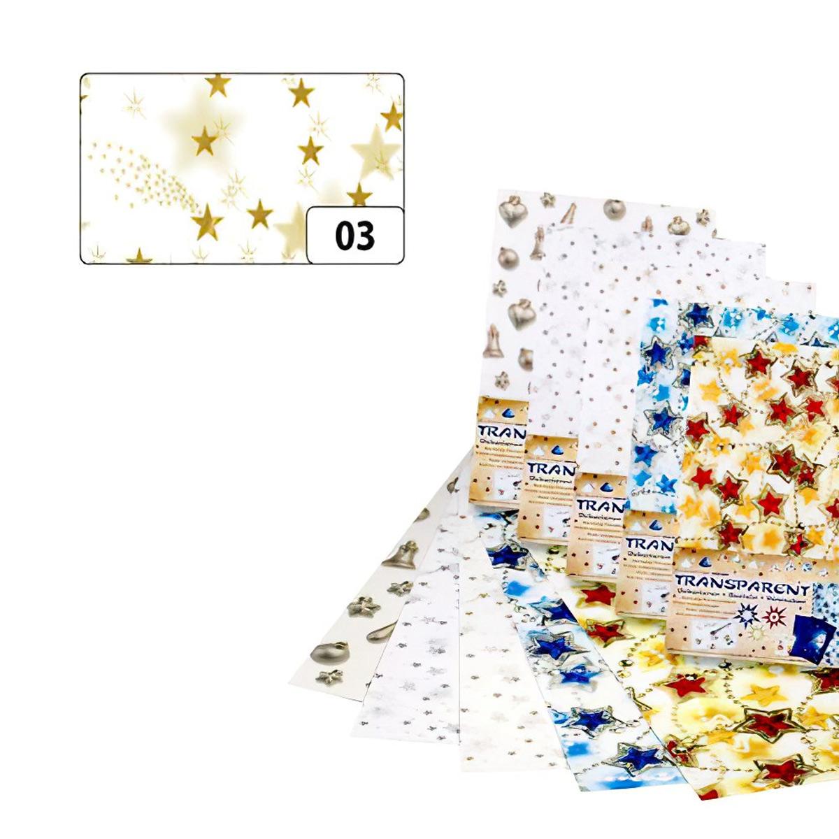 88103 Транспарентная бумага 'Звезды', золото, 115 г/м², 50,5*70 см, Folia