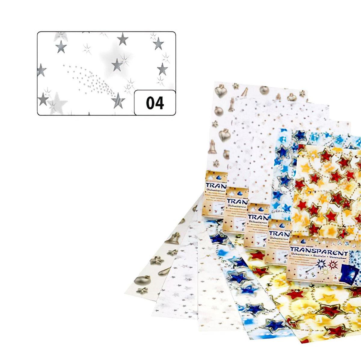 88104 Транспарентная бумага 'Звезды', серебро, 115 г/м², 50,5*70 см, Folia