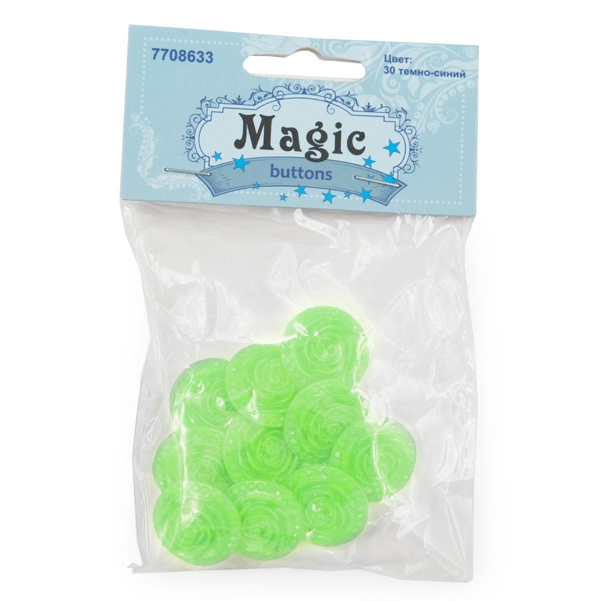 Пуговицы 'Розочки', 10 шт (19 зеленый неон) фото