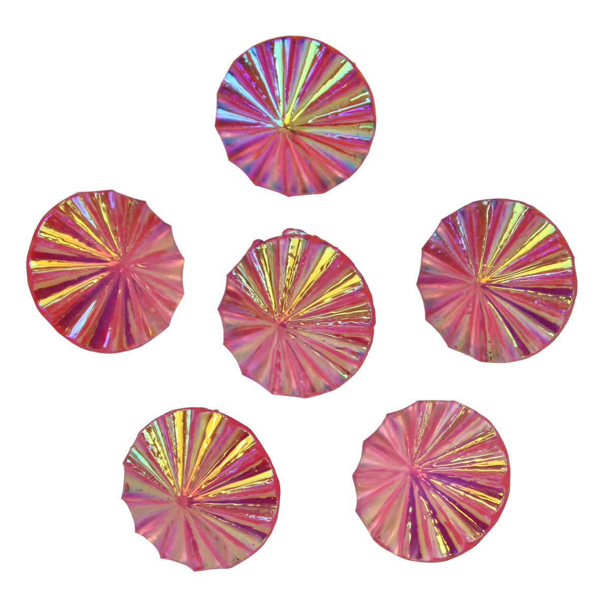 Пуговицы 'Кристал' 9PPC7534 20мм, 6шт