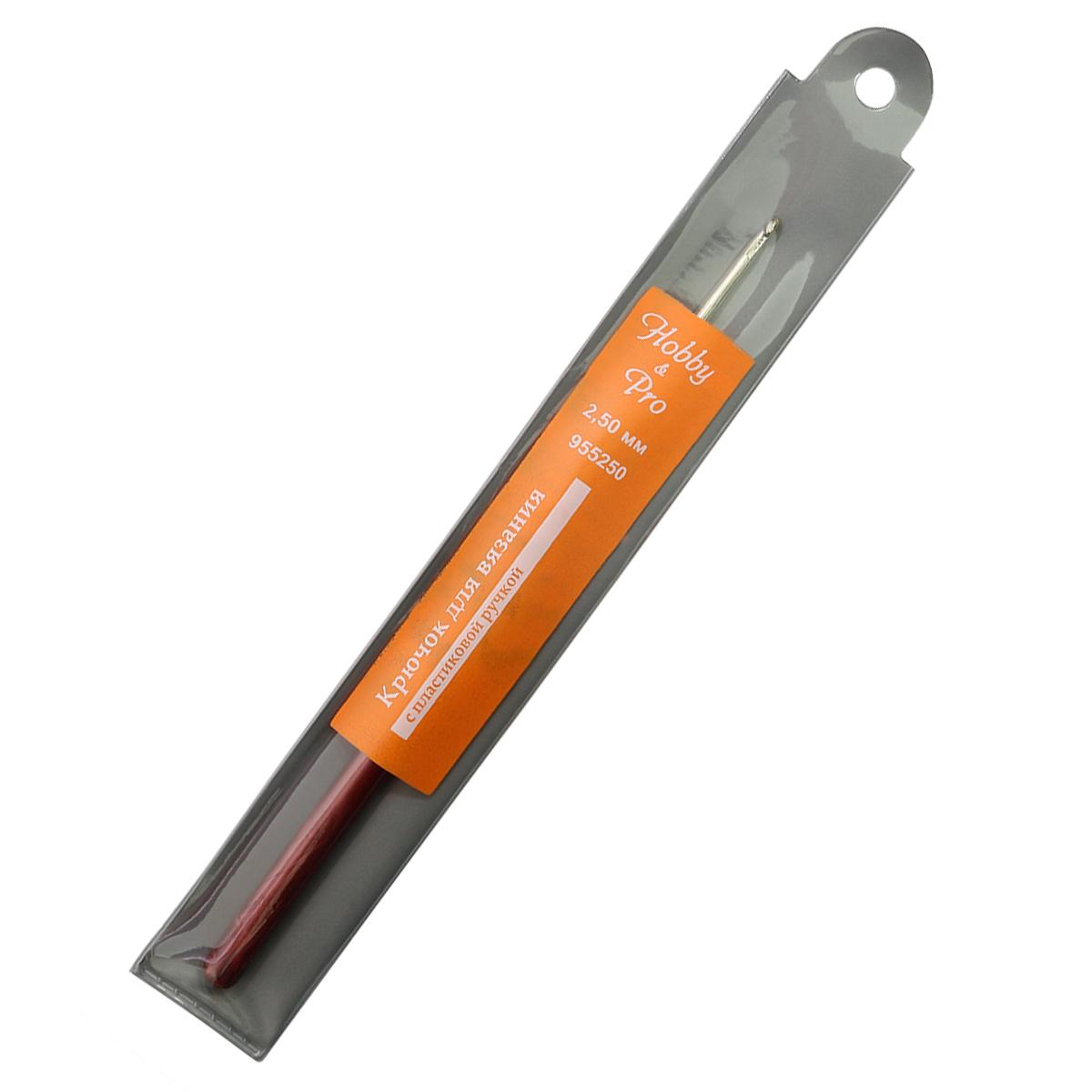 Крючок для вязания с пластиковой ручкой 955250, 2,5 мм, Hobby&Pro