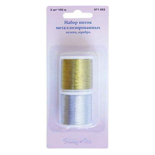 871002 Набор ниток металлизированных (золото, серебро), 100 м, упак./2 шт., Hobby&Pro