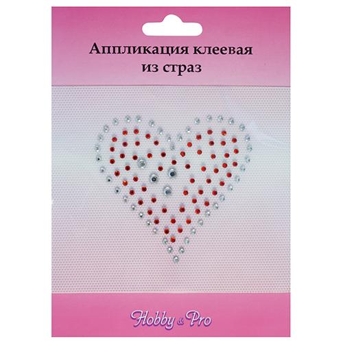 ADS034 Аппликация из страз 'Сердце' 7,5*7,5см Hobby&Pro