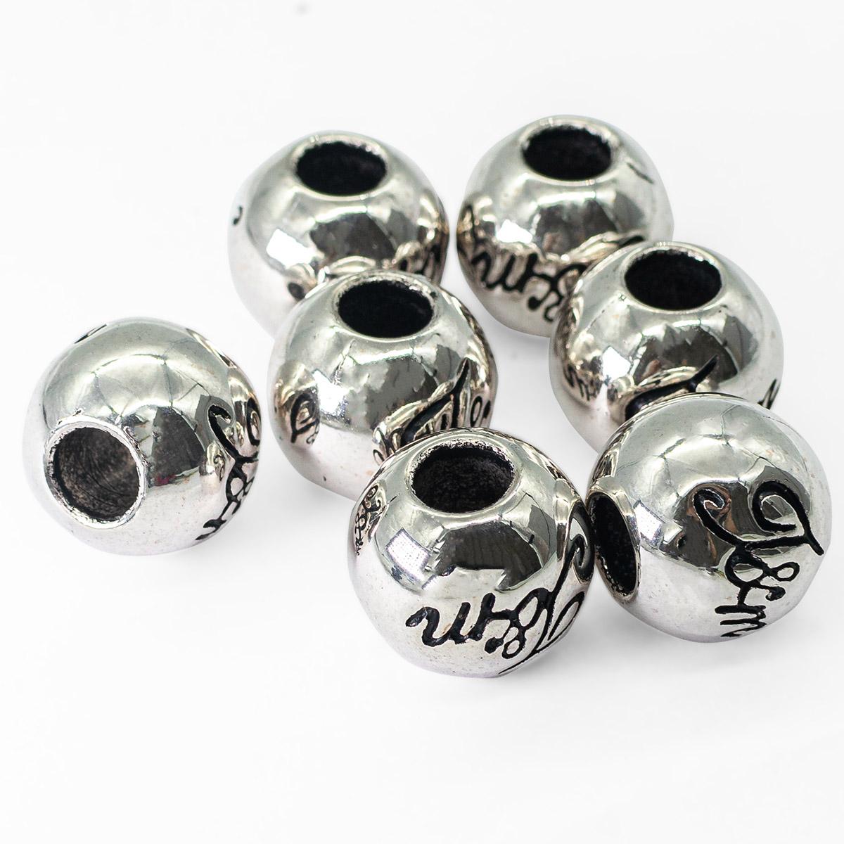 6004 Бусины под металл, 20 мм, упак./7 шт., 'Астра'