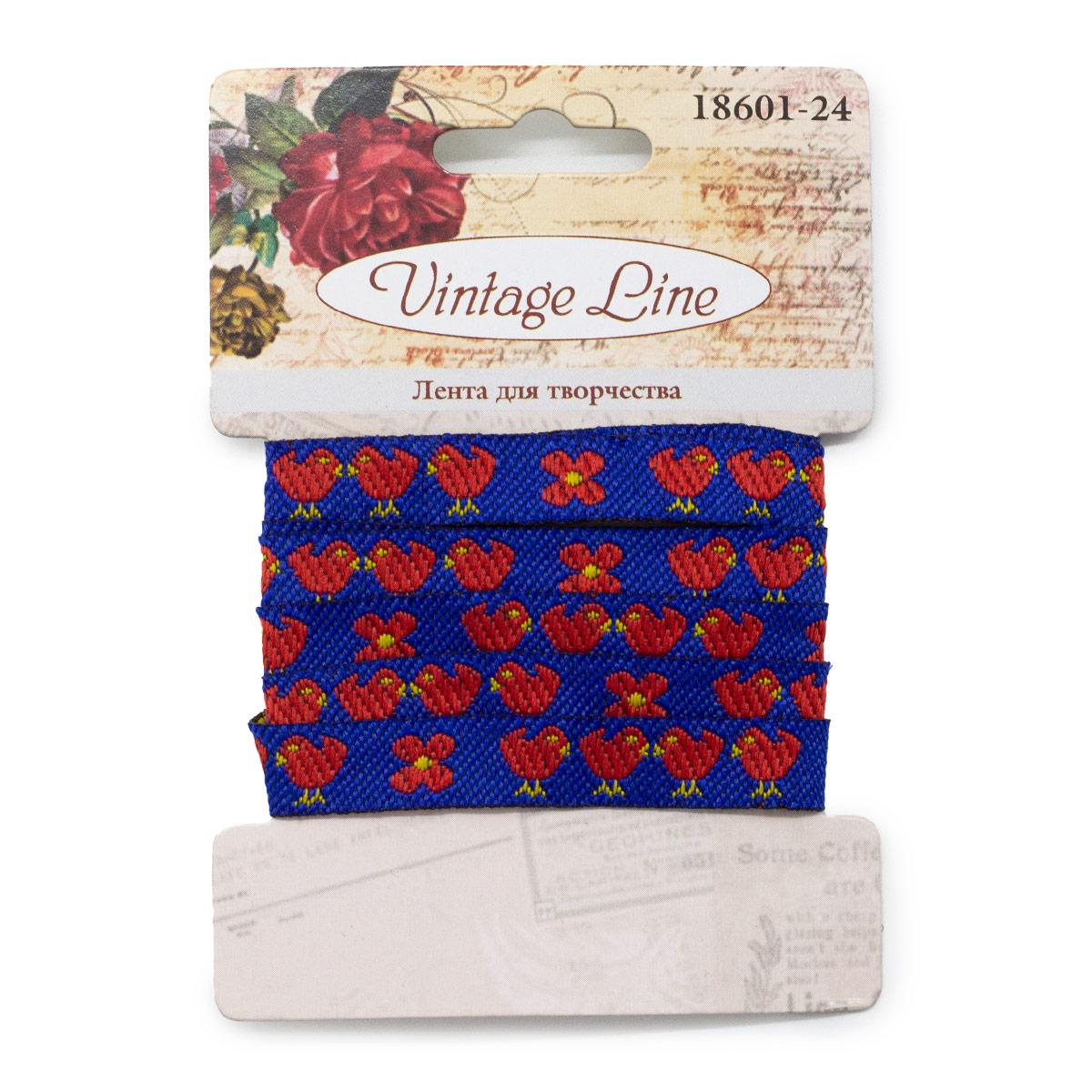 18601-24 Лента декоративная, 10 мм x 2 м, Vintage Line