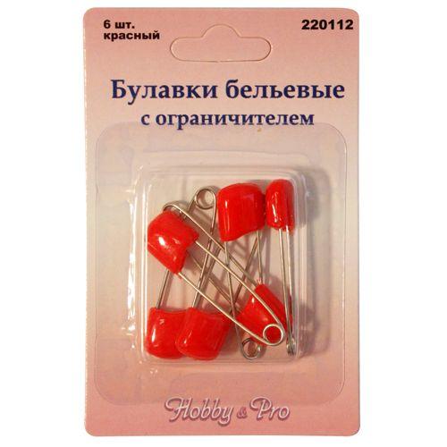 220112 Булавки бельевые с ограничителем, 6 шт., красный Hobby&Pro