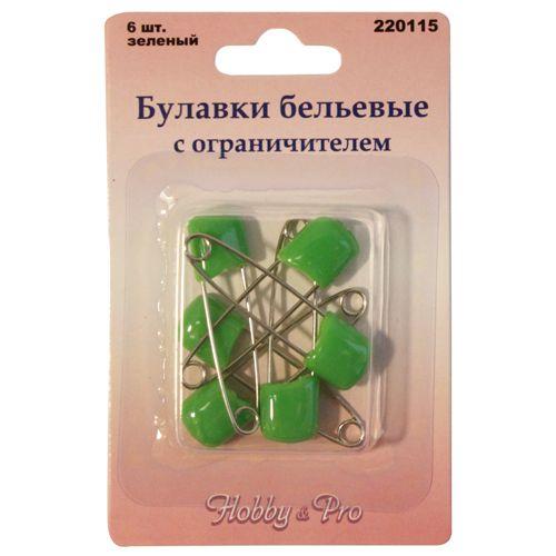 220115 Булавки бельевые с ограничителем, 6 шт., зеленый Hobby&Pro