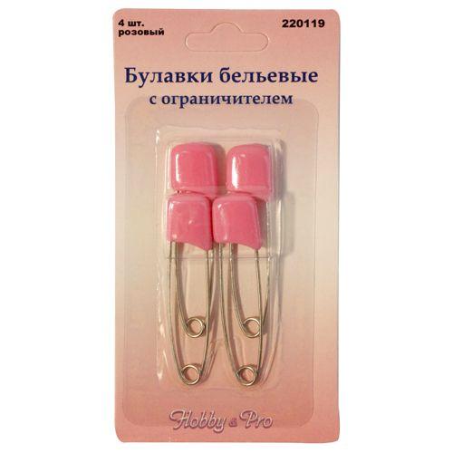 220119 Булавки бельевые с ограничителем, розовый, упак./4 шт., Hobby&Pro