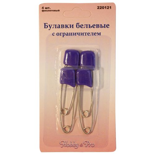 220121 Булавки бельевые с ограничителем, фиолетовый, упак./4 шт., Hobby&Pro