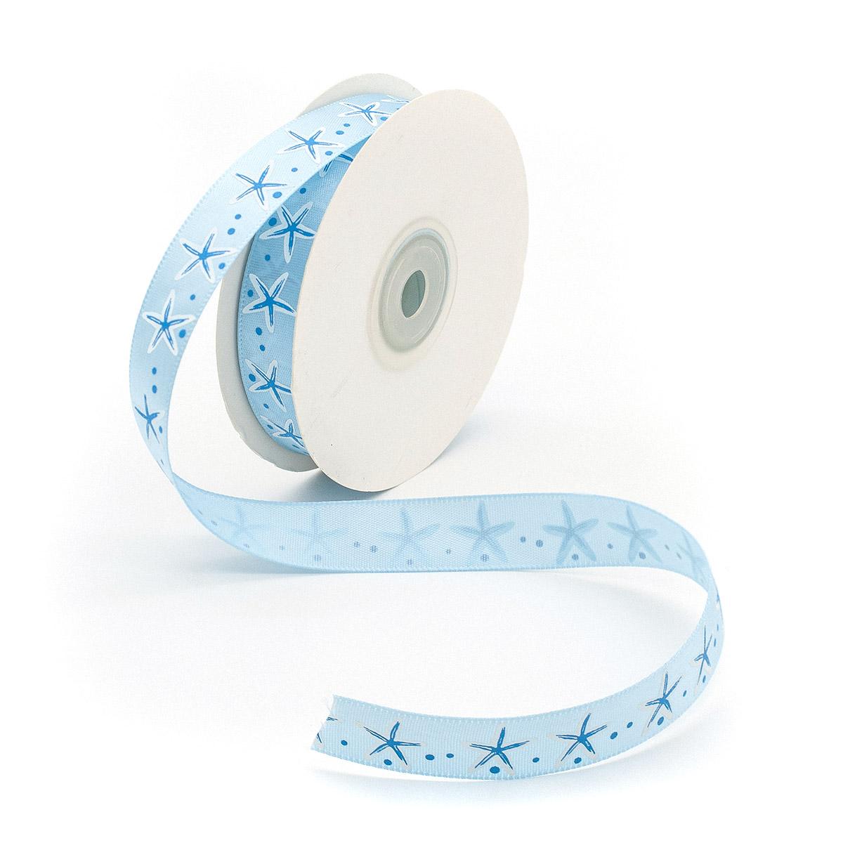 Лента атласная 'Морская звезда', 15мм*22,5м (голубой)