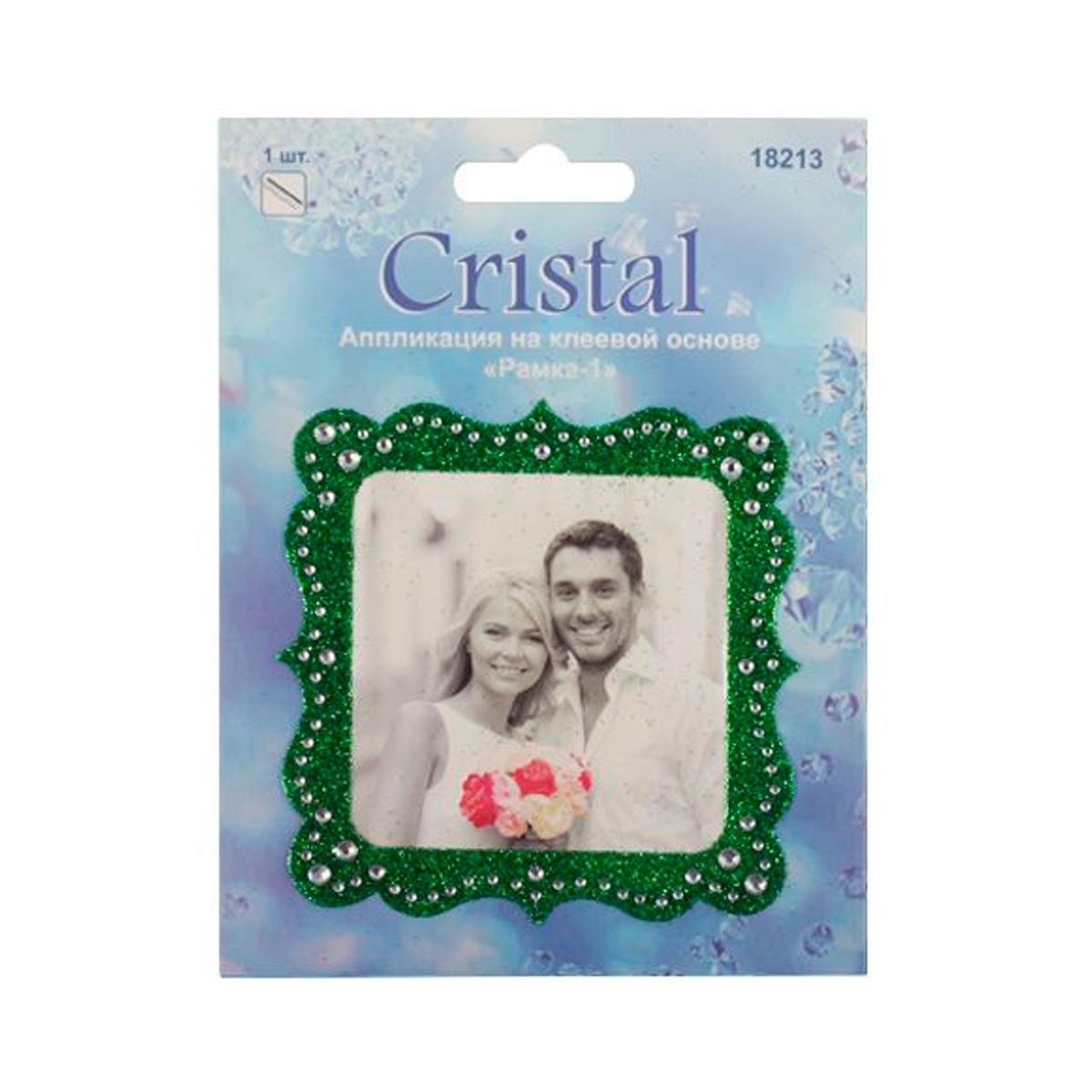 18213 Аппликация на клеевой основе,'Рамка-1',Cristal