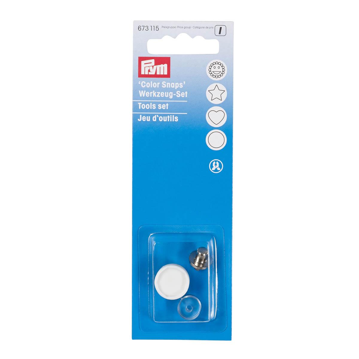 673115 Инструмент для установки кнопок Color Snaps 1шт. Prym