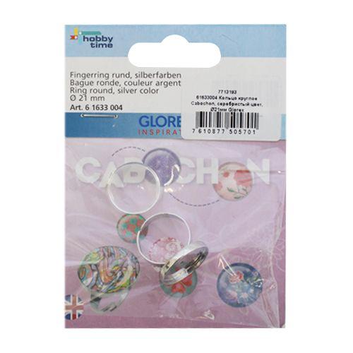 61633004 Кольцо круглое Cabochon, серебристый цвет, ?21мм Glorex
