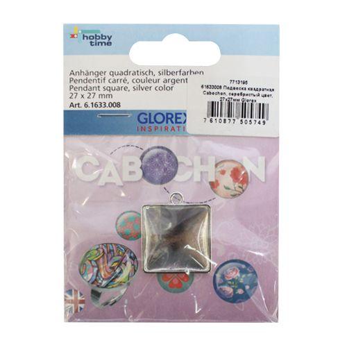 61633008 Подвеска квадратная Cabochon, серебристый цвет, 27x27мм Glorex
