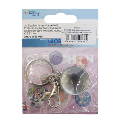 61633020 Брелок для ключей с двухсторонней круглой подвеской Cabochon, серебристый цвет, ?32мм Glorex