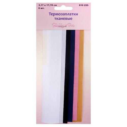 810255 Тканевые ленты для ремонта одежды, термоклеевые, цв. ассорти