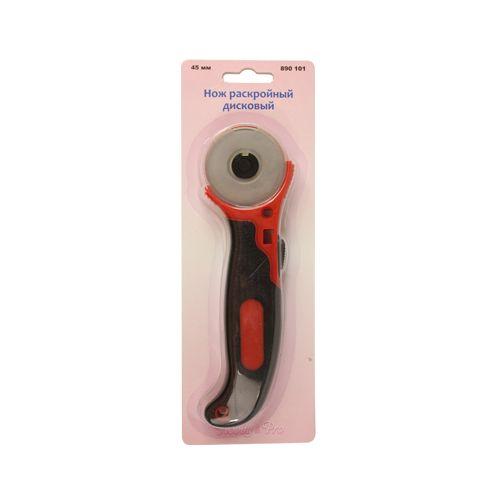 890101 Нож раскройный дисковый, 45 мм, Hobby&Pro