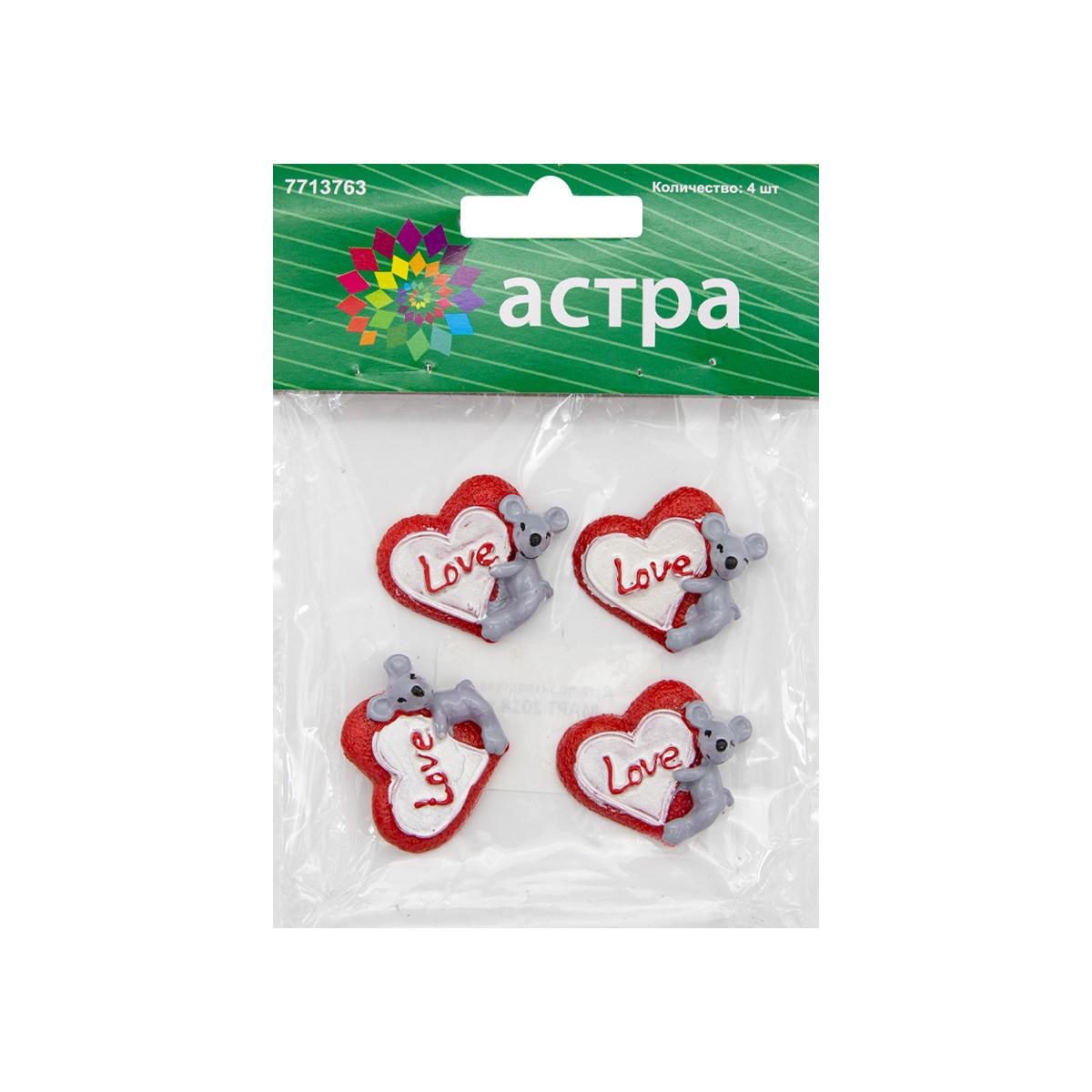 LR15-4594 Объемные фигурки 'Мышка с сердечком' (полимер), 3,5*3 см, упак./4 шт., 'Астра'